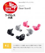 ����Gear IconX 2018�û����⿴ ������